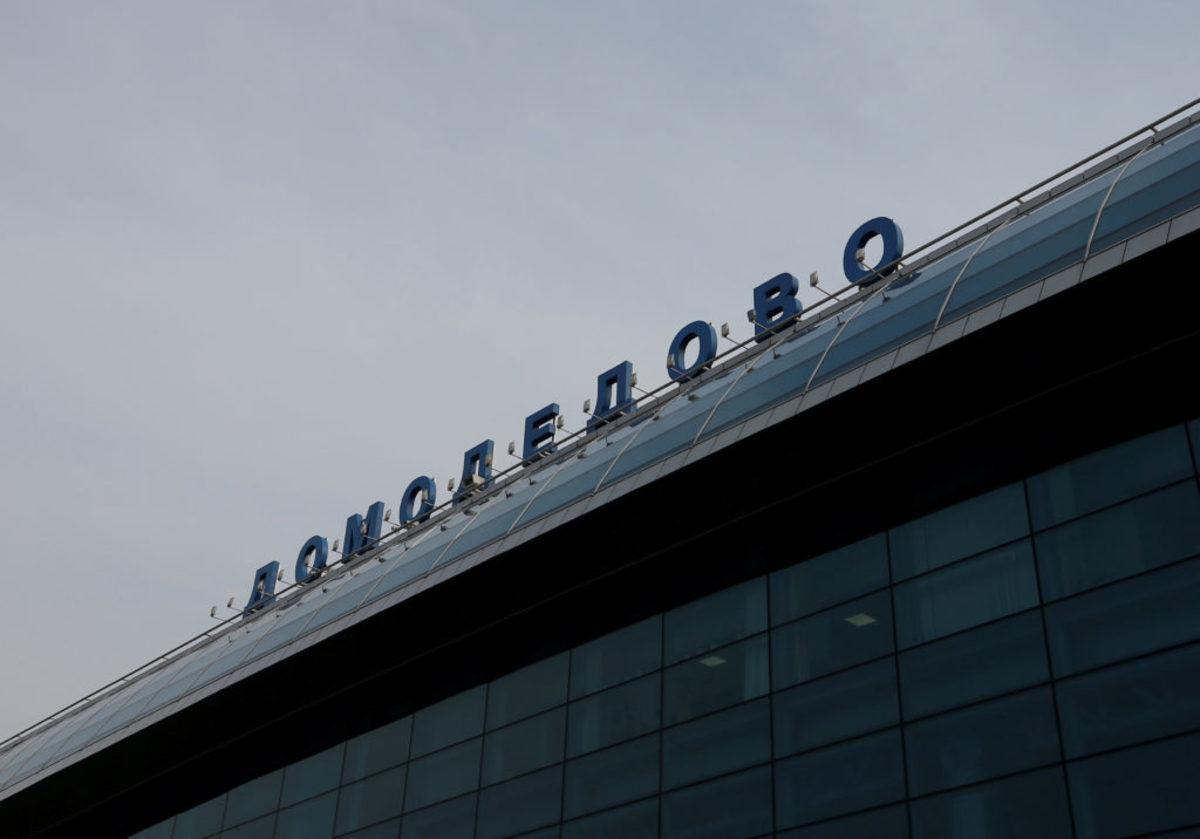 Μόσχα αεροδρόμιο Μουντιάλ