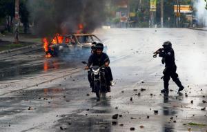 Νικαράγουα: 121 οι νεκροί στις διαδηλώσεις – Εκτέλεσαν 15χρονο!