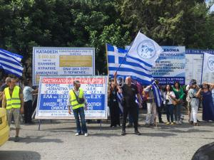 Χαμός στα δικαστήρια της Ευελπίδων – Συγκέντρωση από εκατοντάδες οπαδούς του Αρτέμη Σώρρα!