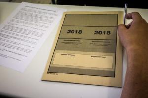 Πανελλήνιες 2018 – Μαθηματικά: Το θέμα – παγίδα για τους υποψηφίους