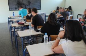 Πανελλήνιες 2018 Ιστορία ΓΕΛ: Θέματα και απαντήσεις στο newsit.gr