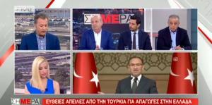 Βουλευτής ΣΥΡΙΖΑ: «Αν τολμήσουν να απαγάγουν τους τούρκους αξιωματικούς θα τους σπάσουμε τα χέρια»