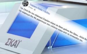 Εισαγγελική παρέμβαση για τις απειλές του Ρουβίκωνα κατά ΣΚΑΙ