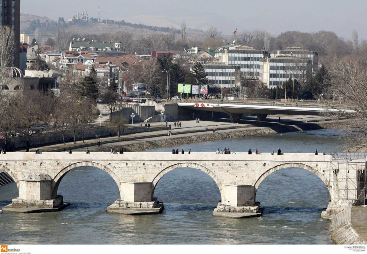 NYT για Βόρεια Μακεδονία: Δεν είναι αστείο πράγμα η μετονομασία