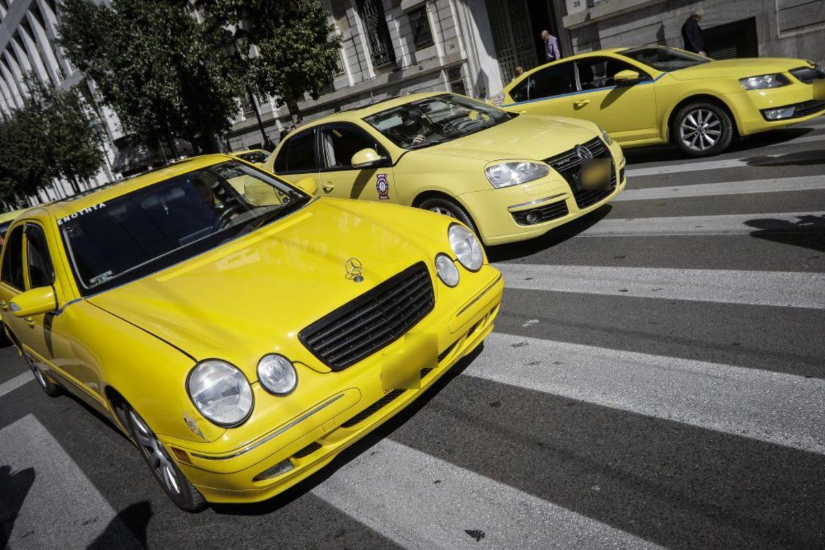 ταξί απεργίες