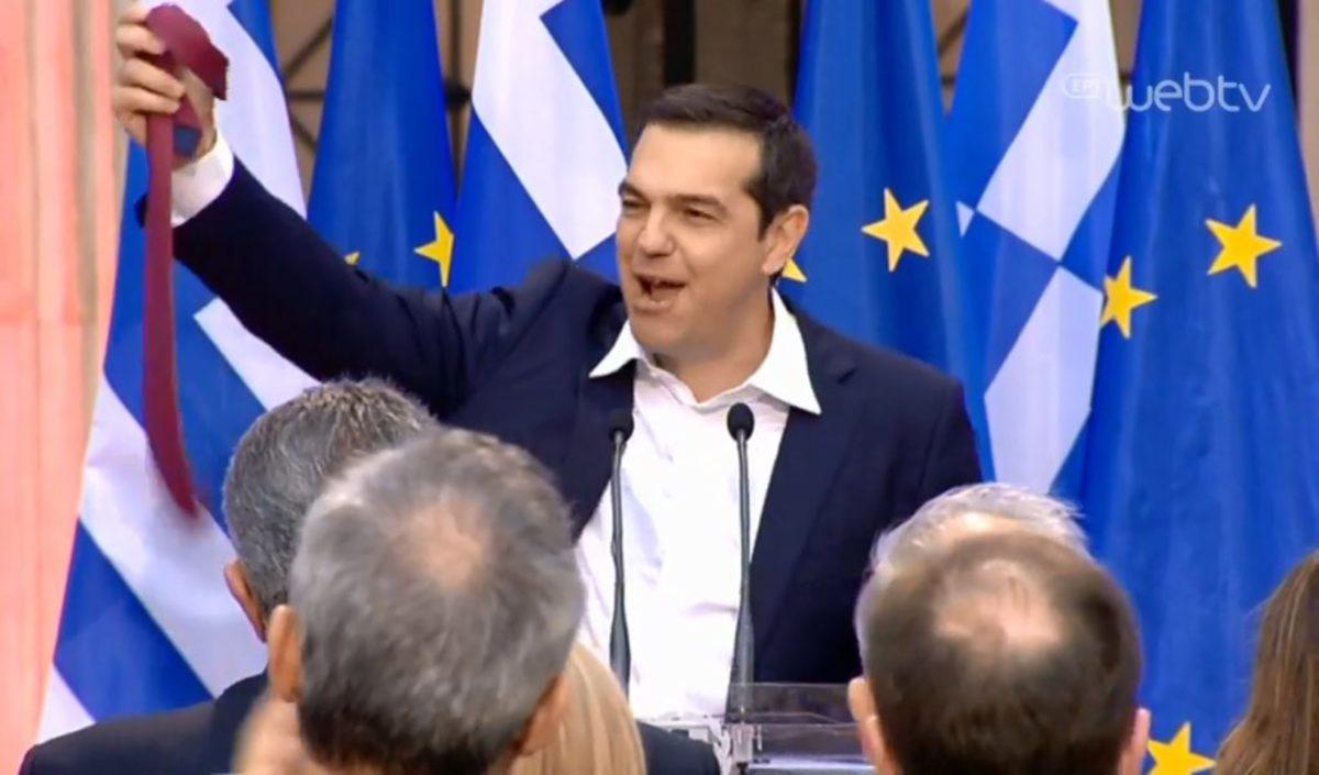 Ζάππειο Eurogroup