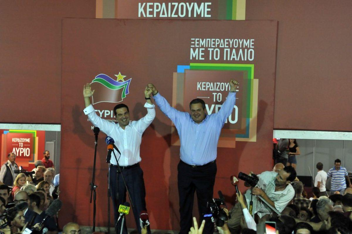 Eurogroup ΣΥΡΙΖΑ ΑΝΕΛ