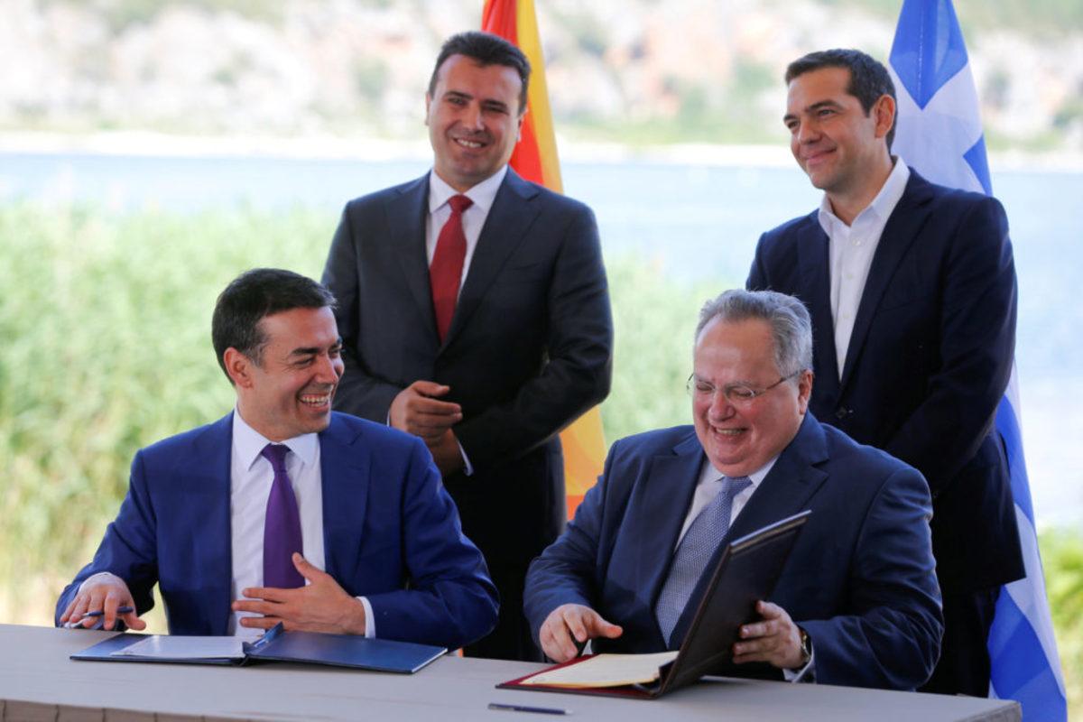 συμφωνία Βόρεια Μακεδονία εθνικότητα