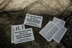 Μιλτιάδης Βαρβιτσιώτης: Προανάκριση για την επίθεση στο γραφείο του