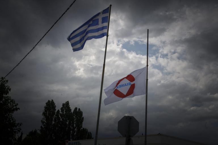 Παύλος Γιαννακόπουλος: Μεσίστιες οι σημαίες στη ΒΙΑΝΕΞ [pics]