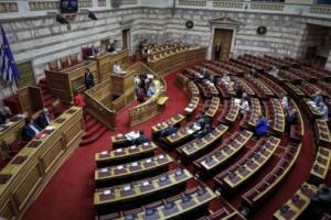 """Βουλή: Ψηφίστηκε το Μεταφορικό Ισοδύναμο! """"Ναι"""" από ΔΗΣΥ και Ποτάμι"""