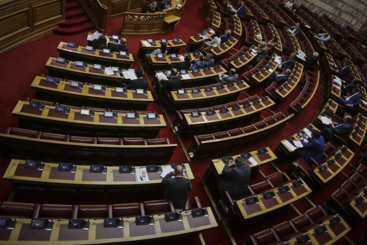 Πολυνοσχέδιο Βουλή