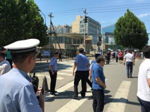 Έκρηξη στην αμερικανική πρεσβεία στο Πεκίνο – videos