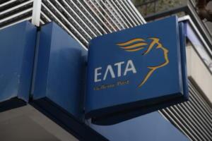 Υπάλληλος των ΕΛΤΑ κατηγορείται για υπεξαίρεση ύψους 300.000 ευρώ