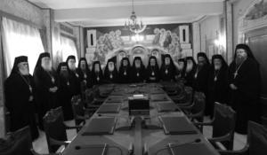 Ιερά Σύνοδος κατά ΣΥΡΙΖΑ και Ποταμιού: «Εκαναν ό,τι και η Χούντα»