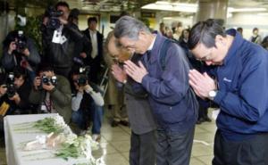 Επίθεση με αέριο σαρίν στο μετρό του Τόκιο: Εκτελέστηκαν άλλα 6 μέλη της σέκτας Ομ Σινρικιό