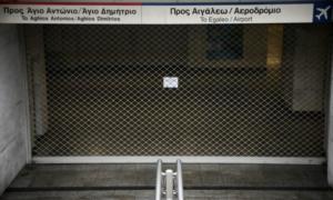 """Μετρό: Στάση εργασίας για έξι ώρες σήμερα – """"Ψήνεται"""" 24ωρη απεργία"""