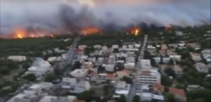 Φωτιά στην Αττική: Ντοκουμέντο από ελικόπτερο της Πυροσβεστικής – video