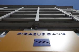 Πειραιώς: Πώληση 22 ακινήτων με αντίτιμο 2,5 εκατομμύρια ευρώ