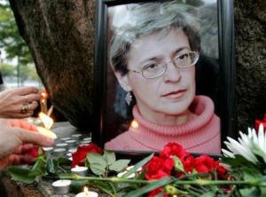 Καταδίκη της Ρωσίας για την δολοφονία της δημοσιογράφου Άννας Πολιτκόφσκαγια και για τις Pussy Riot