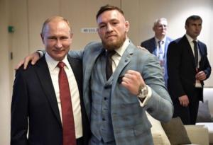 Μουντιάλ 2018: Όταν ο Βλαντιμίρ Πούτιν συνάντησε τον Conor McGregor! video