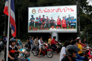 """Μουντιάλ 2018: Οι 13 Ταϊλανδοί δεν θα πάνε Ρωσία! Η Γιουνάιτεντ τους κάλεσε στο """"Ολντ Τράφορντ"""""""