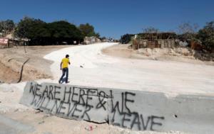 Ανέγερση νέων κατοικιών από το Ισραήλ στην κατεχόμενη Δυτική Όχθη