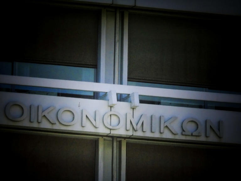 ΥΠΟΙΚ: Η ΝΔ εκμεταλλεύεται τον πόνο του ελληνικού λαού – Το Υπερταμείο ζήτησε τις αυξήσεις