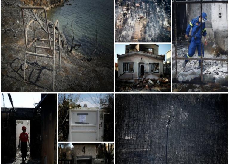"""Ψάχνει για """"σημάδια"""" εμπρησμού η Αντιτρομοκρατική! 81 χαμένες ψυχές από τις φωτιές"""