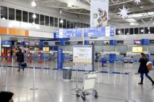 """Τηλεφώνημα για βόμβες στο αεροδρόμιο """"Ελευθέριος Βενιζέλος"""""""