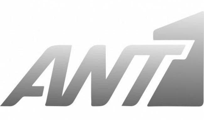 Νέα στάση εργασίας στον ΑΝΤ1 για τις απολύσεις τεχνικών – Σκληρή ανακοίνωση της ΕΤΙΤΑ