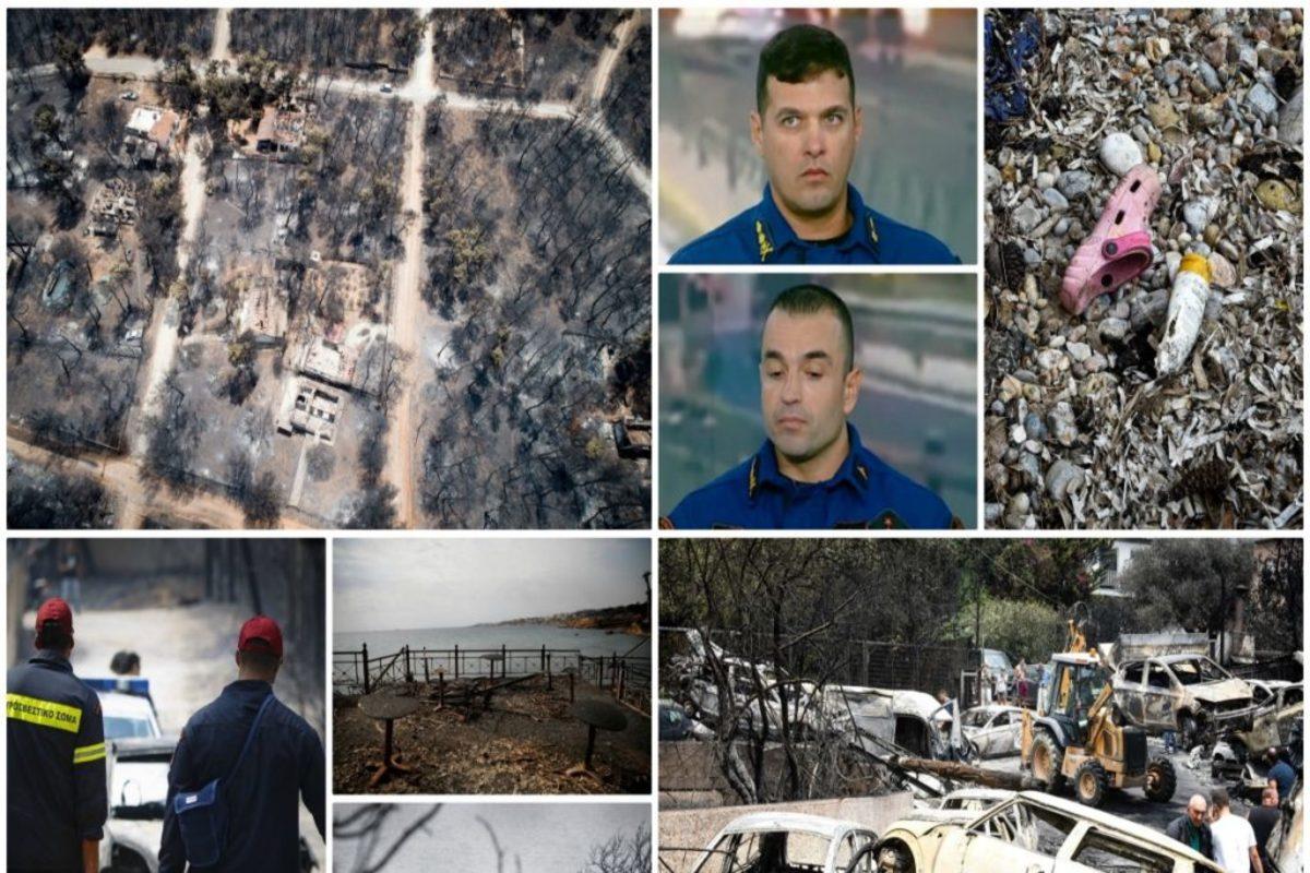 """Ραγίζουν καρδιές οι ήρωες πυροσβέστες που έζησαν τον εφιάλτη στο Μάτι! """"Βρήκαμε το μέταλλο σε μορφή υγρού"""""""