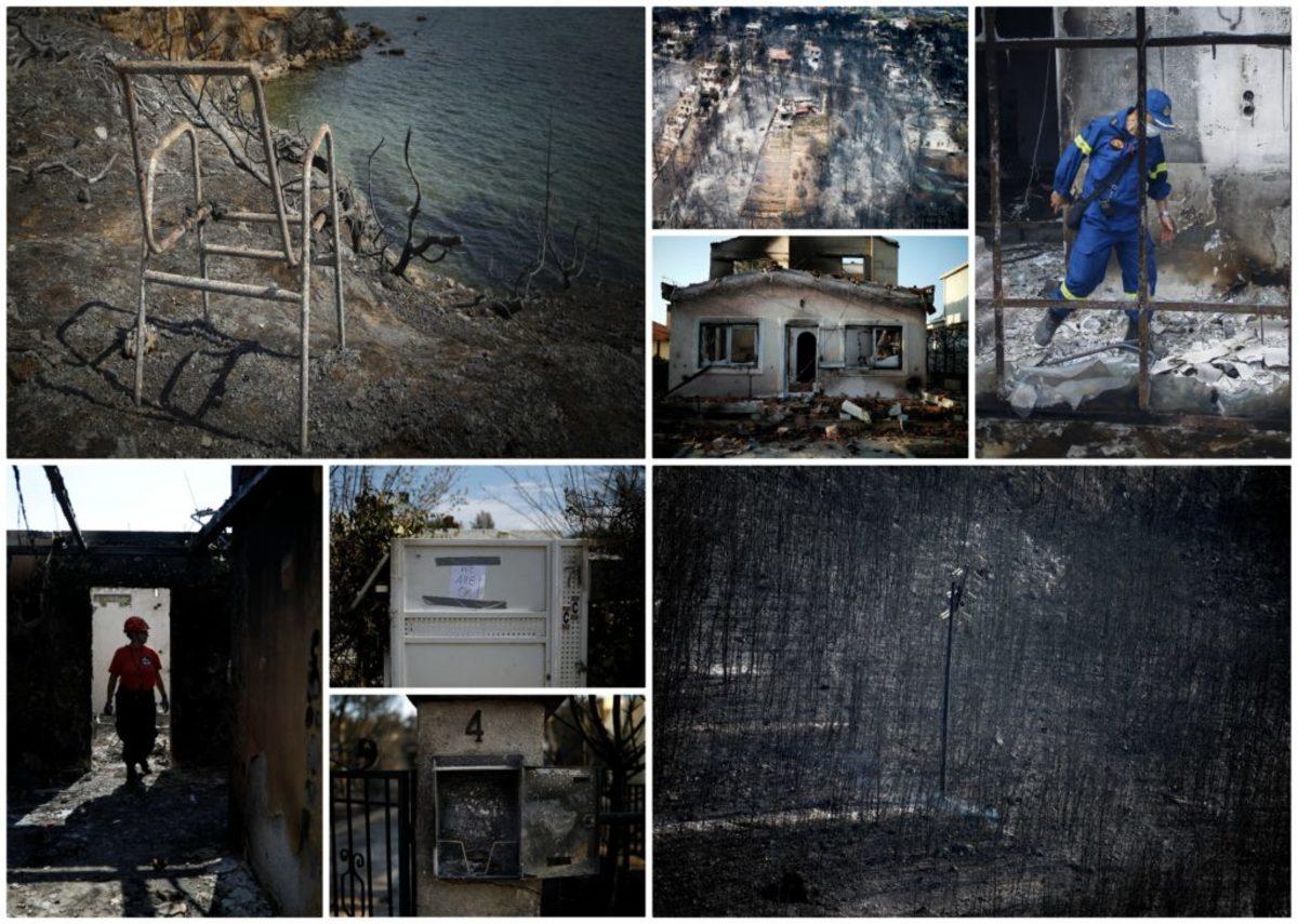 Νότια Κορέα: Στέλνει ανθρωπιστική βοήθεια 300.000 δολαρίων για τους πυρόπληκτους!