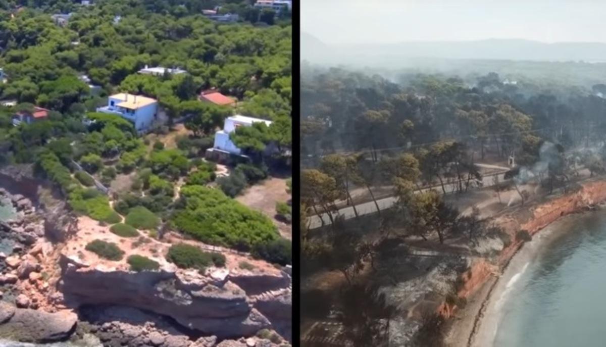 Μάτι Αττικής: Το πριν και το μετά της καταστροφής μέσα από συγκλονιστικά πλάνα – Η σύγκριση στα ίδια σημεία – video