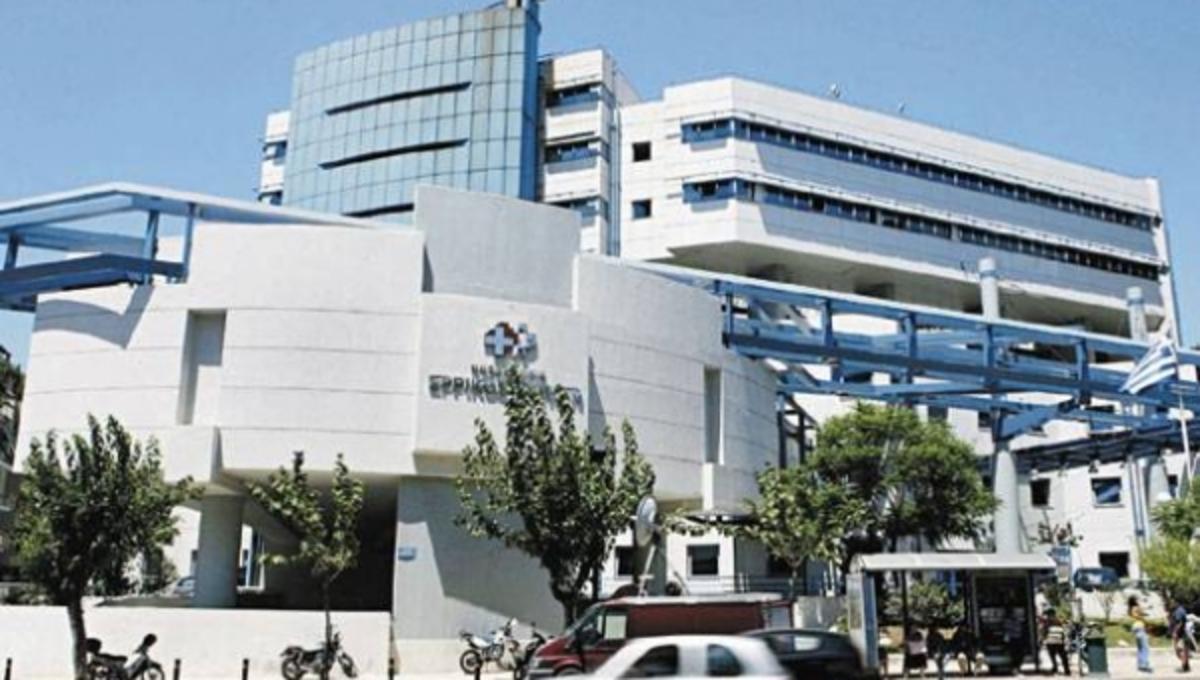 Ενδιαφέρον από το Δημόσιο για την εξαγορά του Νοσοκομείου Ερρίκος Ντυνάν