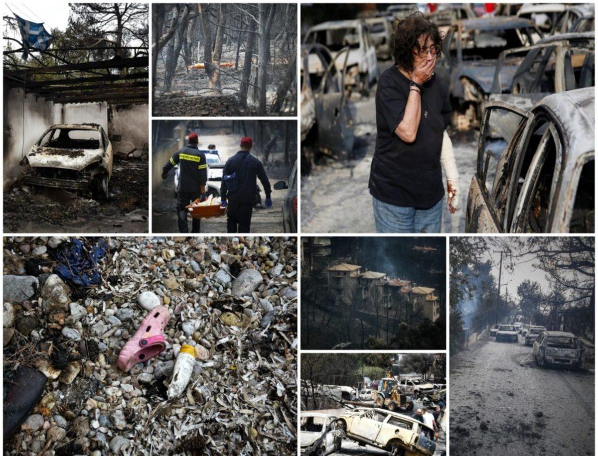 Χιλιάδες οι αιτήσεις για το επίδομα 5.000 ευρώ στους πυρόπληκτους!
