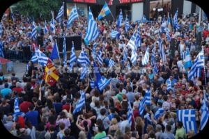 Συλλαλητήριο για τη Μακεδονία στα Γιαννιτσά – «Δημοψήφισμα και ματαίωση της συμφωνίας» [vid]