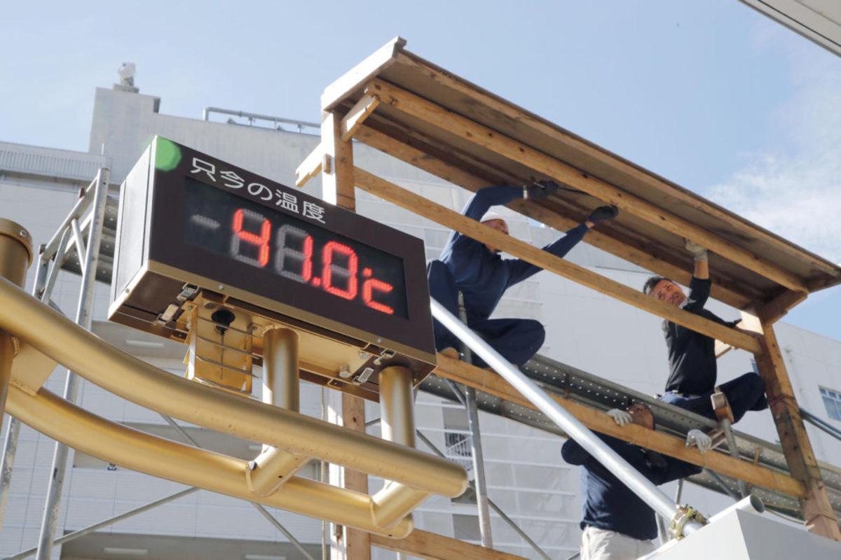 """Καύσωνας – ρεκόρ """"λιώνει"""" την Ιαπωνία"""