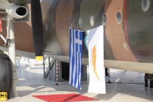 Τρία μοναδικά ντοκουμέντα από τον Φάκελο της Κύπρου