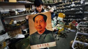 Το Πεκίνο θέλει να καταχωρηθεί στη λίστα της Unesco το Μαυσωλείο του Μάο Τσετούνγκ