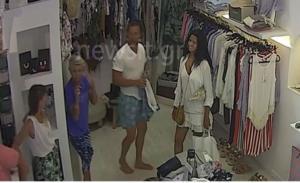 Μετά την Μύκονο… Αντίπαρος για τον Μάθιου Μακόναχι! Βόλτες στα σοκάκια και ψώνια [pics]