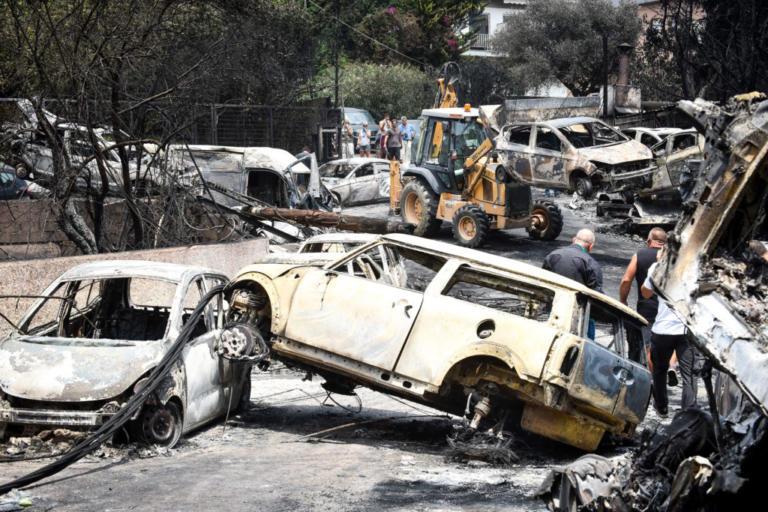Καληνύχτα Ελλάδα στα αποκαΐδια από τις φωτιές! Εθνική τραγωδία με δεκάδες νεκρούς
