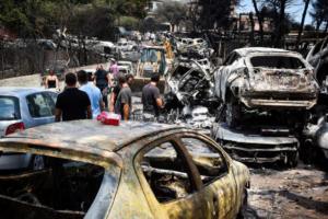 Φωτιά στην Αττική: Έκτακτη οικονομική βοήθεια 20 εκατ. ευρώ για τους πληγέντες