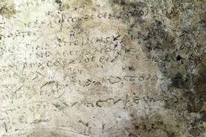 Αρχαία Ολυμπία: Νέα στοιχεία για την πήλινη πλάκα με στίχους της Οδύσσειας – Ανακάλυψη σταθμός από τους αρχαιολόγους [pics]