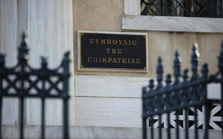 """""""Όχι"""" του ΣτΕ στην αίτηση αναστολής της συμφωνίας με την ΠΓΔΜ"""