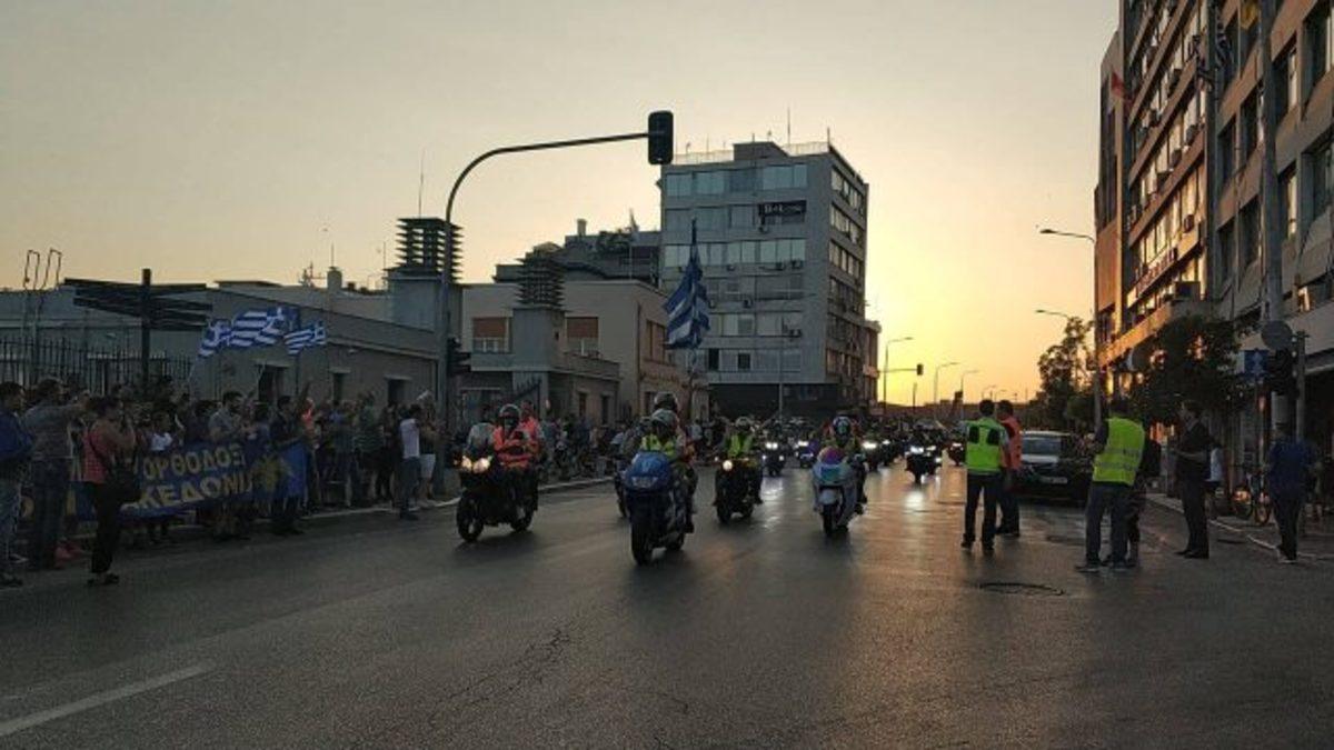 Θεσσαλονίκη: Πορεία με μοτοσυκλέτες ενάντια στην συμφωνία για το Σκοπιανό [pics, vid]