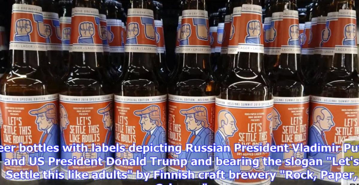 Οι Φινλανδοί έφτιαξαν ειδική μπίρα για…την συνάντηση Τραμπ – Πούτιν [video]