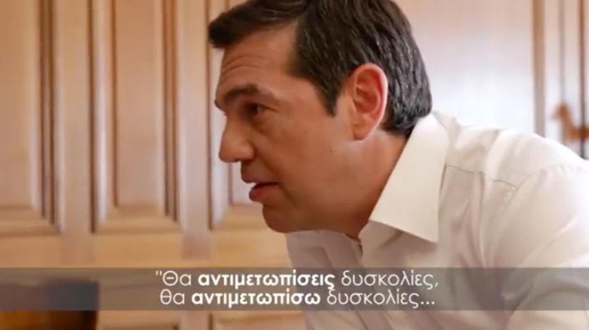 Zoran do you know Prespes? – Έτσι κλείστηκε το ραντεβού Τσίπρα – Ζάεφ – video