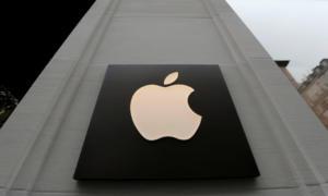 Το φράγμα του 1 τρισεκατομμυρίου δολαρίων έσπασε η αξία της Apple!