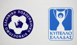 Οι πρώτοι αγώνες του Κυπέλλου Ελλάδας! Ξεκινάει στις 26 Αυγούστου